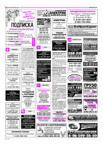 inf_2_20июня-m