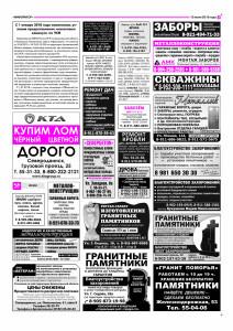 inf_3_13июня-m
