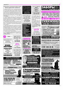 inf_3_6июня-m