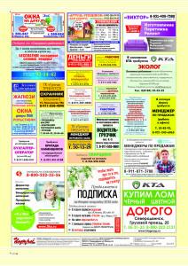 inf_4_6июня-m