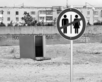 Кабинка туалет-m