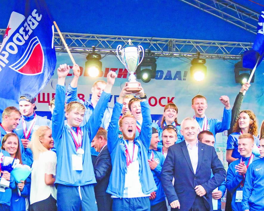 Кубок снова у «Звёздочки»