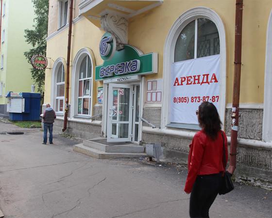 В помещении бывшего магазина «Берёзка» на пр. Ленина, 30 жители с тревогой ожидают открытия нового алкогольного магазина.