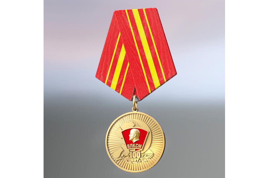 Орден – это почётно