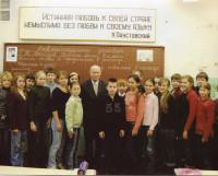Г. Аксёнов на уроке литературы в 6д классе школы № 13 в декабре 2002 года.