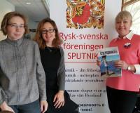 Слева направо: Н. Сабурова, А. Бюстрём и К. Экстрём.