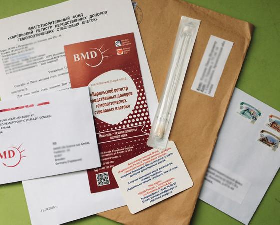 В конверте меня ждал набор для взятия проб и пакет документов для заполнения.