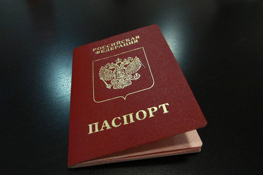 Паспорт в самоволке