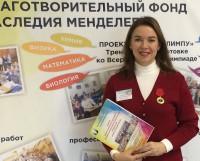Воодушевлённая победой, Инна Григорьева готова покорять новые высоты, она искренне желает коллегам из других школ делиться опытом на всероссийском уровне и прославлять родной город.