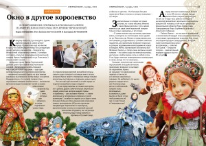 Журнал СР23