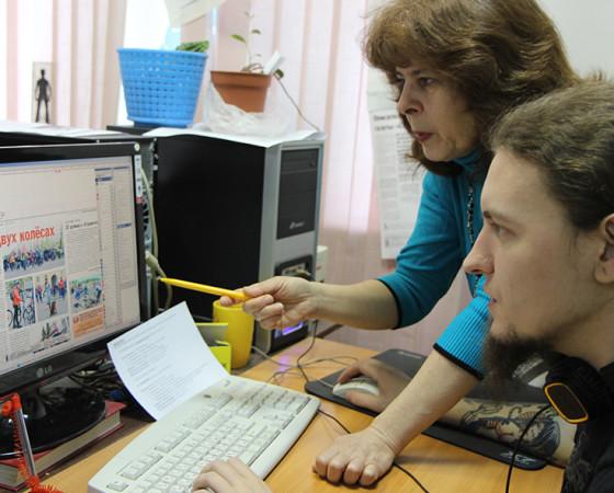 Корректор Нина Николаевна Коковкина и верстальщик Иван Микеров.