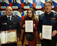 Почётные грамоты получили А. Бачук, А. Лазарева, А. Мысов.