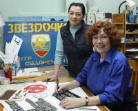 Слева направо: маляр Анна Верещагина и художник Светлана Мусатова.