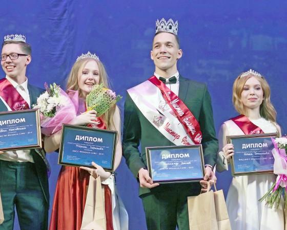 Победители конкурса (слева направо): Иван Пестовский, Марина Ларионова, Александр Дойков, Ирина Грошикова.