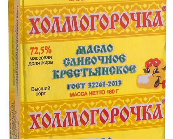 Фальсификат «Холмогорочка» производства ИП Леонтьева И.В.