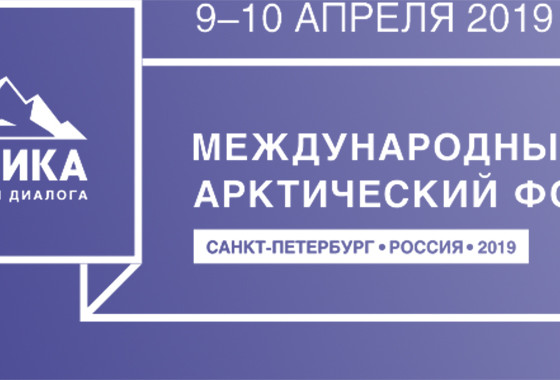 logo-frame-ru-1