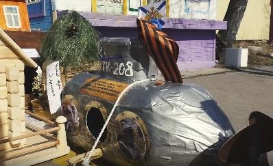 «Подводную лодку» сконструировала Алиса Александрова из детского сада № 20 под руководством Оксаны  Гуреевой.