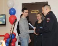 Александра Коржова благодарят за работу.