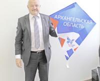 Н. Родичев: «В преддверии перехода региона на «цифру» состоялся специальный флешмоб с запуском воздушного змея».