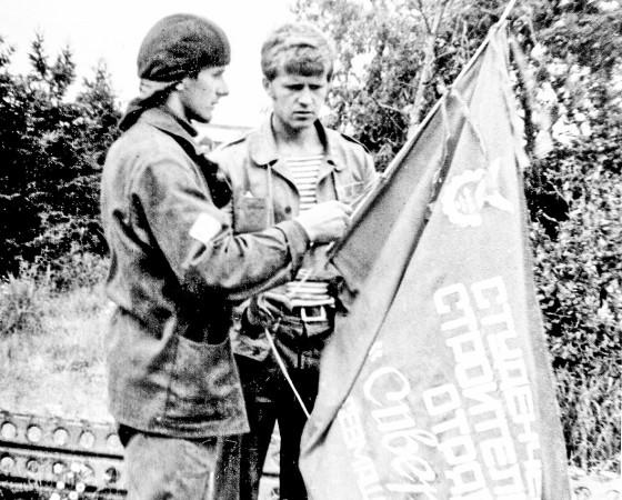 Ряябов СИверко 84 флаг