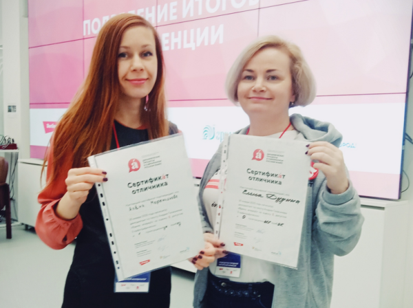 Алёна Мартемьянова и Елена Дудина написали диктант на «отлично».