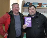 Константин Тарабычин и Александр Ширшиков с новой книгой.