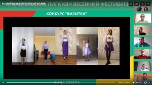 Победитель фестиваля — команда «Лица Севера» из Архангельска.