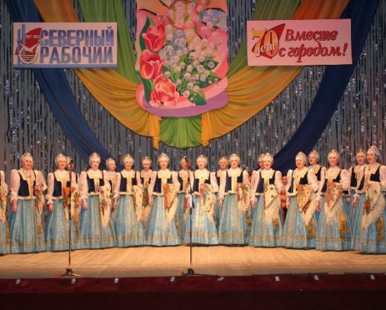 Концерт Северного народного хора под руководством Н. Мешко был прекрасным подарком коллективу и читателям «Северного рабочего» на 70-летие газеты.