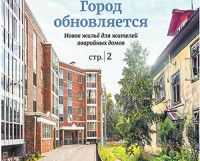 макет обложка 05_08_20.indd