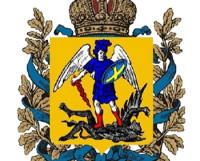 герб арх