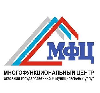 Отделения МФЦ в Северодвинске возобновляют работу в обычном режиме
