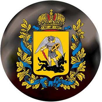 Северодвинцы — общественные представители губернатора