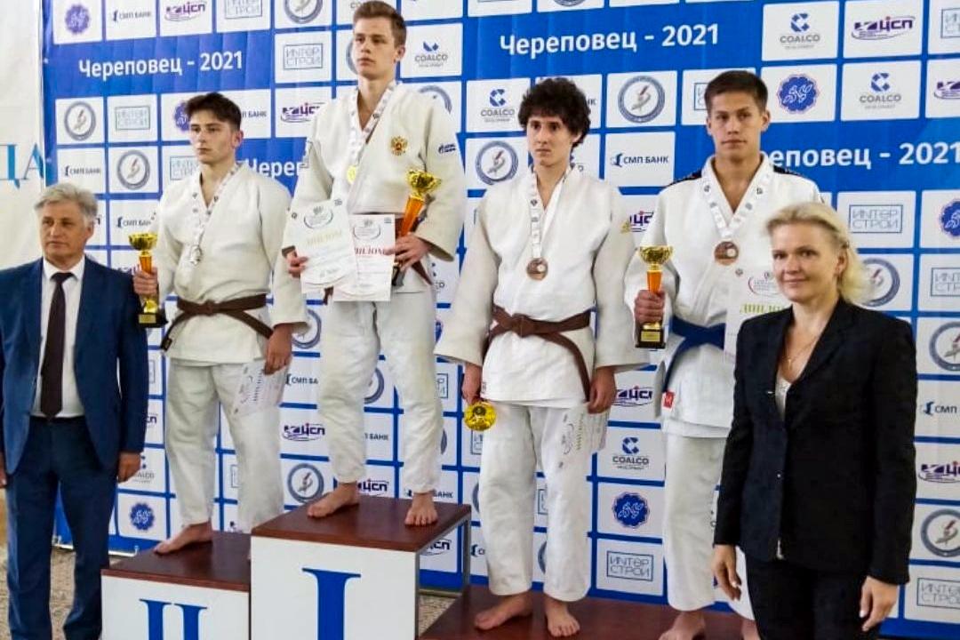 Спартакиада молодёжи России