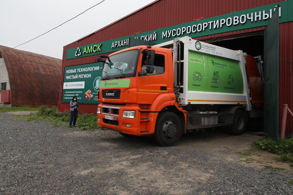 Сортировка отходов кактрадиция