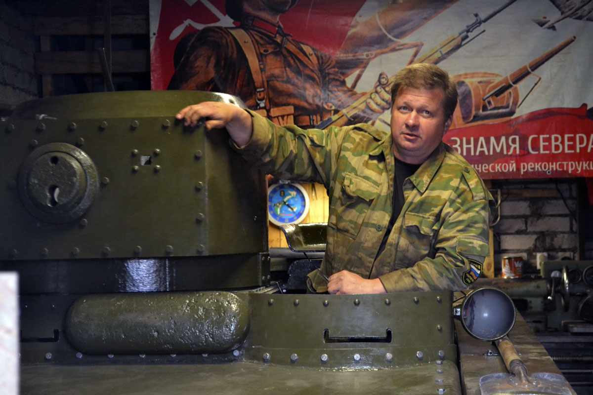 Народный танк