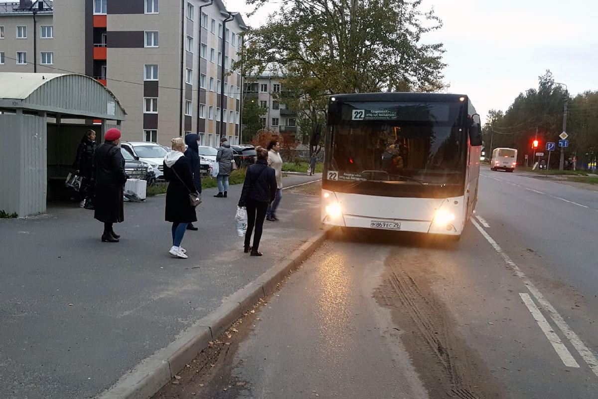 Вопросы городского общественного транспорта