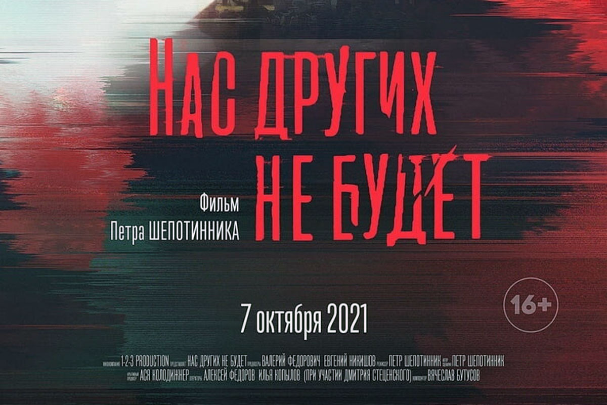http://nworker.ru/wp-content/uploads/2021/09/4104-.jpg