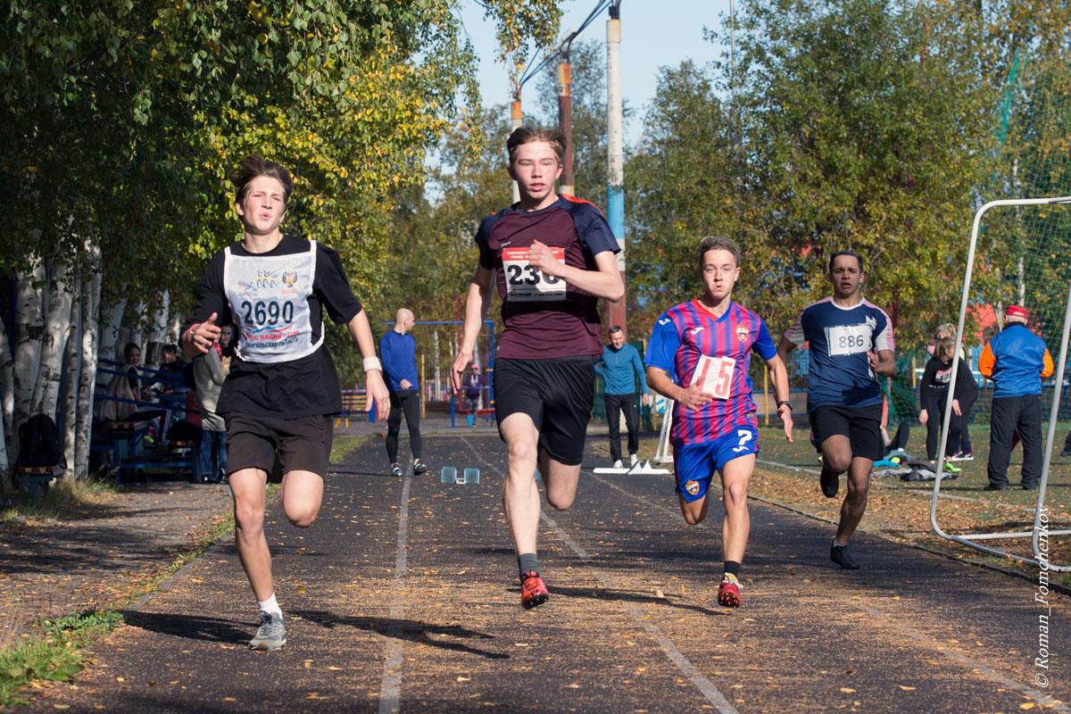Бег на олимпийские дистанции